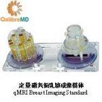 定量磁共振乳腺成像模体