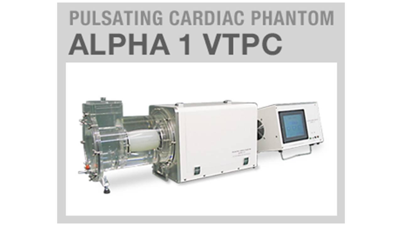 动态心脏模体-Alpha 1 vtpc