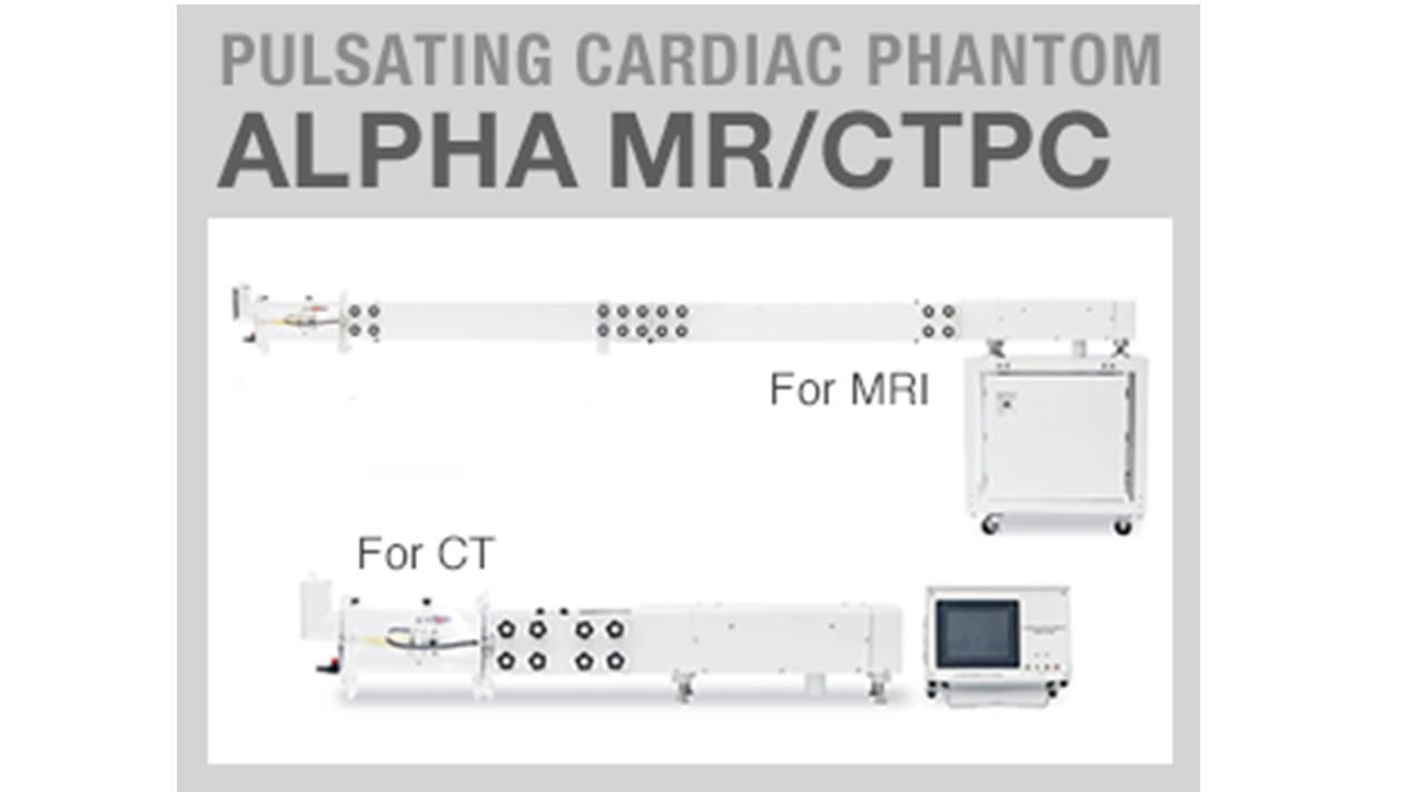 动态心脏模体-Alpha MR/CTPC