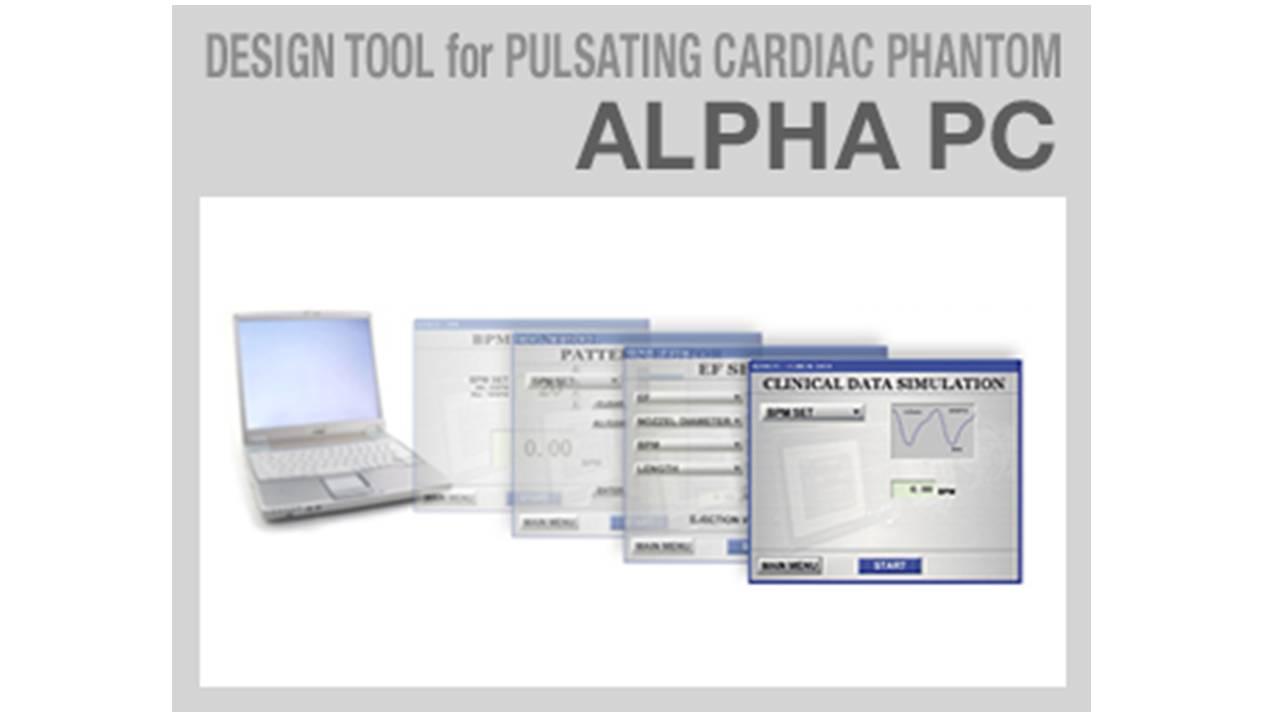 动态心脏模体-Alpha pc
