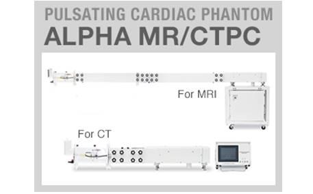 Alpha MR/CTPC 磁共振/CT通用型动态心脏模体