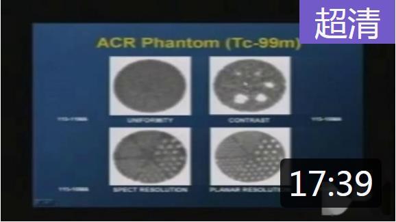 ACR SPECT模体使用方法