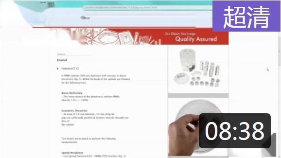 Radia软件SedentexCT-IQ模体模块演示
